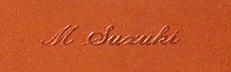 blind_cursive-writing